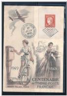 FRANCE  CENTENAIRE DU TIMBRE    N° 841     CITEX     (OBL.  Grille )    1 Juin 1949  Cte: 54,00 € - Gebraucht