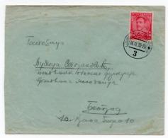 1935 YUGOSLAVIA, SLOVENIA, TPO 3 LJUBLJANA-BEOGRAD, TO BELGRADE, SERBIA - 1931-1941 Kingdom Of Yugoslavia