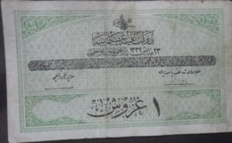 Turkey 1 Piastre AH1332 Banknote Ottoman - Turchia