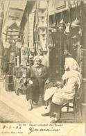 TUNIS BAZAR ORIENTAL DES SOUKS EN 1904 BERBOUSSET FRERES BAZAR VOIR TIMBRE N° 22 - Tunisie
