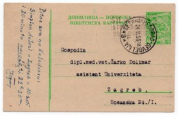 1955 YUGOSLAVIA, SLOVENIA, TPO 3 SEZANA-BEOGRAD-GEVGELIJA, STATIONERY CARD, USED - Postwaardestukken