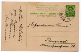 1939 YUGOSLAVIA, SLOVENIA, TPO 12 BEOGRAD-LJUBLJANA, STATIONERY CARD, USED - Postal Stationery