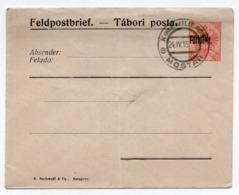 1915  WWI  AUSTRIAN MILITARY CARD, FELDPOSTBRIEFE, BOSNIA, MOSTAR - 1850-1918 Empire