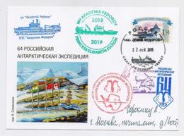 ANTARCTIC Station 64 RAE Base Pole Mail Cover USSR RUSSIA Signature Helicopter Ship Belgium Princess Elisabeth - Bases Antarctiques