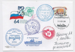 ANTARCTIC Station 64 RAE Base Pole Mail Cover USSR RUSSIA Signature Helicopter Belarus Ship - Bases Antarctiques