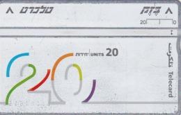 Israel, BZ-088, Sixth Definitive Series, 20 Units, 2 Scans - Israel
