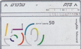 Israel, BZ-089, Sixth Definitive Series, 50 Units, 2 Scans - Israel