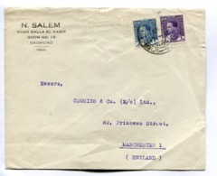 IRAQ IRAK COMMERCIAL COVER - CIRCULATED FROM BAGHDAD TO MANCHESTER, ENGLAND. YEAR 1940  -LILHU - Irak