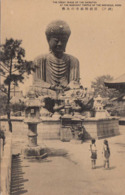 Japan, KÖBE, 2 Mädchen Vor Dem Hyögo Daibutsu Im Tempel Höshakuzan Nöfuku-ji D. Stadtbezirks Hyögo-ku - Kobe