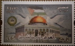 Egypt- 5 LE -Palestine - Unused MNH - [2019] (Egypte) (Egitto) (Ägypten) - Égypte