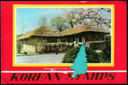 Korea North 1968 / 20th Anniversary Of Korean People's Democratic Republic - Korea, North