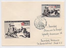 MAIL Post Cover USSR RUSSIA Stalingrad Volgograd 2nd WW Monument - 1923-1991 USSR
