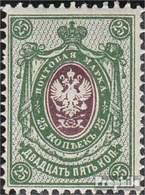 Russland 73II Un C Neuf Avec Gomme Originale 1908 Crest - 1857-1916 Impero