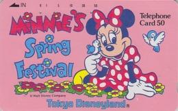 Télécarte Japon / 110-38718 - DISNEY - DISNEYLAND / MINNIE & Bird ** Spring Festival ** - Japan Phonecard Telefonkarte - Disney