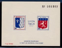 LIBERATION: LYON BLOC 1943 POUR LES SINISTRES DE BREST  COTE PM: 175E - Libération
