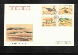 China 1994 Making Desert Green FDC - Umweltschutz Und Klima