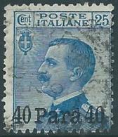 1908 LEVANTE UFFICI EUROPA E ASIA USATO EFFIGIE 40 PA SU 25 CENT - RB20-8 - Bureaux D'Europe & D'Asie