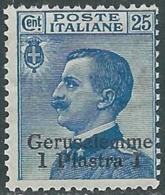 1909-11 LEVANTE GERUSALEMME EFFIGIE 1 PI SU 25 CENT MNH ** - RB6-6 - Bureaux D'Europe & D'Asie