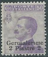 1909-11 LEVANTE GERUSALEMME EFFIGIE 2 PI SU 50 CENT MNH ** - RB6-6 - 11. Auslandsämter