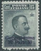 1909-11 LEVANTE GERUSALEMME EFFIGIE 30 PA SU 15 CENT MNH ** - RB9-5 - 11. Auslandsämter