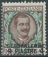 1909-11 LEVANTE GERUSALEMME FLOREALE 4 PI SU 1 LIRA MNH ** - RB6-6 - 11. Auslandsämter