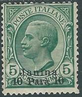 1909-11 LEVANTE GIANNINA EFFIGIE 10 PA SU 5 CENT MH * - RB6-7 - Bureaux D'Europe & D'Asie