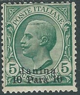 1909-11 LEVANTE GIANNINA EFFIGIE 10 PA SU 5 CENT MH * - RB6-7 - 11. Auslandsämter