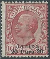 1909-11 LEVANTE GIANNINA EFFIGIE 20 PA SU 10 CENT SENZA GOMMA - RB6-7 - Bureaux D'Europe & D'Asie
