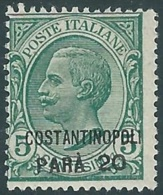 1922 LEVANTE COSTANTINOPOLI EFFIGIE 20 PA SU 5 CENT MH * - RB6-4 - 11. Auslandsämter