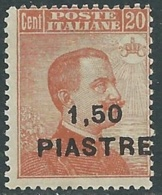 1922 LEVANTE COSTANTINOPOLI SETTIMA EMISSIONE 1,50 PI SU 20 CENT MNH ** - RB6-5 - 11. Auslandsämter