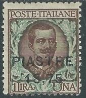 1922 LEVANTE COSTANTINOPOLI SETTIMA EMISSIONE 18,75 PI SU 1 LIRA MH * - RB6-5 - 11. Auslandsämter