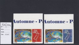 Timbres Personnalisés Adhésifs NOUVELLE CALEDONIE N°1313 Et 1314 Avec Logo Cagou . Rares . Petits Tirages - Nuevos