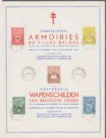 1946. FDC. N° 743-747. Wapenschilden En Industrieën Van Belgische Steden - ....-1951