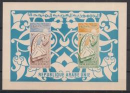 Syrie - 1958 - Block N° V1 Et V2 - République - Neuf Luxe ** / MNH / Postfrisch - (n°Yv. 96 + PA N°134) - Syrien