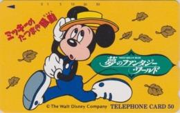 Télécarte NEUVE Japon / 110-125533 - DISNEY - MICKEY MOUSE ** FANTASY WORLD OF DREAM ** - Japan MINT Phonecard - Disney