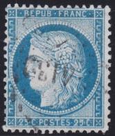 N°60A Oblitéré PC 4139, RRR, Position 142D3, Beaucoup De Variétés, TB - 1871-1875 Cérès