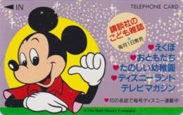 Télécarte Japon / 110-011 - DISNEY - DISNEYLAND - MICKEY MOUSE  ** TV Madazine ** - Japan Phonecard - Disney