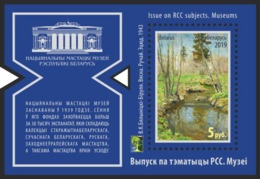 Belarus 2019 - RCC Subjects Museums. La Peinture Landschap Paysage Paesaggio Museo Biélorussie/Bielorussia/Weißrussland - Museums