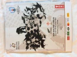 Rugby World Cup Japan 2019.Official Program Match Bronze Final.New Zealand - Wales. 1 Nov.Tokyo Stadium - Rugby