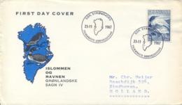 "Greenland 1967 FDC Legend ""The Loon And The Raven"" - Fiabe, Racconti Popolari & Leggende"