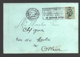 Union Hypothécaire - Fonds De Garantie - 1928 - Carte Postale - Banque & Assurance