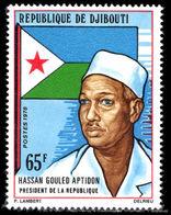 Djibouti 1978 Pres. Aptidon Unmounted Mint. - Djibouti (1977-...)