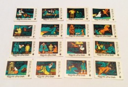 "Collectible FULL Set 16 USSR Ufa 1972 Stickers Matchbox Match Labels. ""Bashkir Folk Tale"" Witch Sea King Mermaid. Magic - Matchbox Labels"