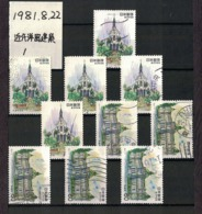 Japan 1981.08.22 Modern Western-Style Architecture Series 1st (used) - 1926-89 Keizer Hirohito (Showa-tijdperk)