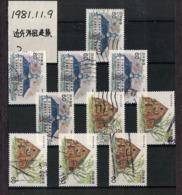 Japan 1981.11.09 Modern Western-Style Architecture Series 2nd (used) - 1926-89 Emperor Hirohito (Showa Era)
