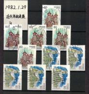 Japan 1982.01.29 Modern Western-Style Architecture Series 3rd (used) - 1926-89 Keizer Hirohito (Showa-tijdperk)