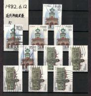 Japan 1982.06.12 Modern Western-Style Architecture Series 5th (used) - 1926-89 Keizer Hirohito (Showa-tijdperk)