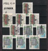 Japan 1982.09.10 Modern Western-Style Architecture Series 6th (used) - 1926-89 Keizer Hirohito (Showa-tijdperk)