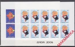 MAKMARKA KOSOVO 2006.05.09 М43U/4U=?ЕМ EUROPA-CEPT INTEGRATION 2 KLB. UNPERFORATED MNH (20-13) - 2006