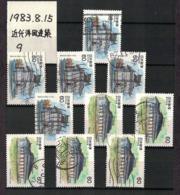 Japan 1983.08.15 Modern Western-Style Architecture Series 9th (used) - 1926-89 Keizer Hirohito (Showa-tijdperk)